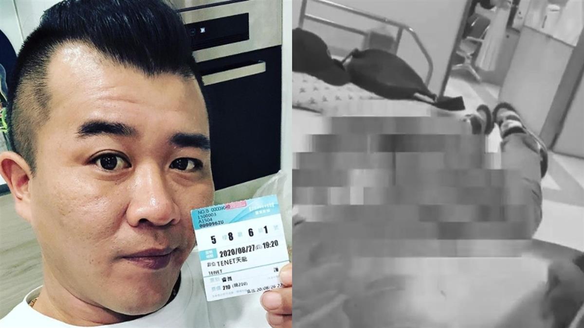 快訊/草爺團隊成員遇襲 身中2刀送醫搶救中