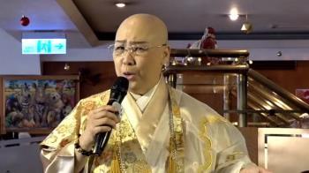 恆述法師警告外界別提「千萬債」 開宗立派震撼佛教圈