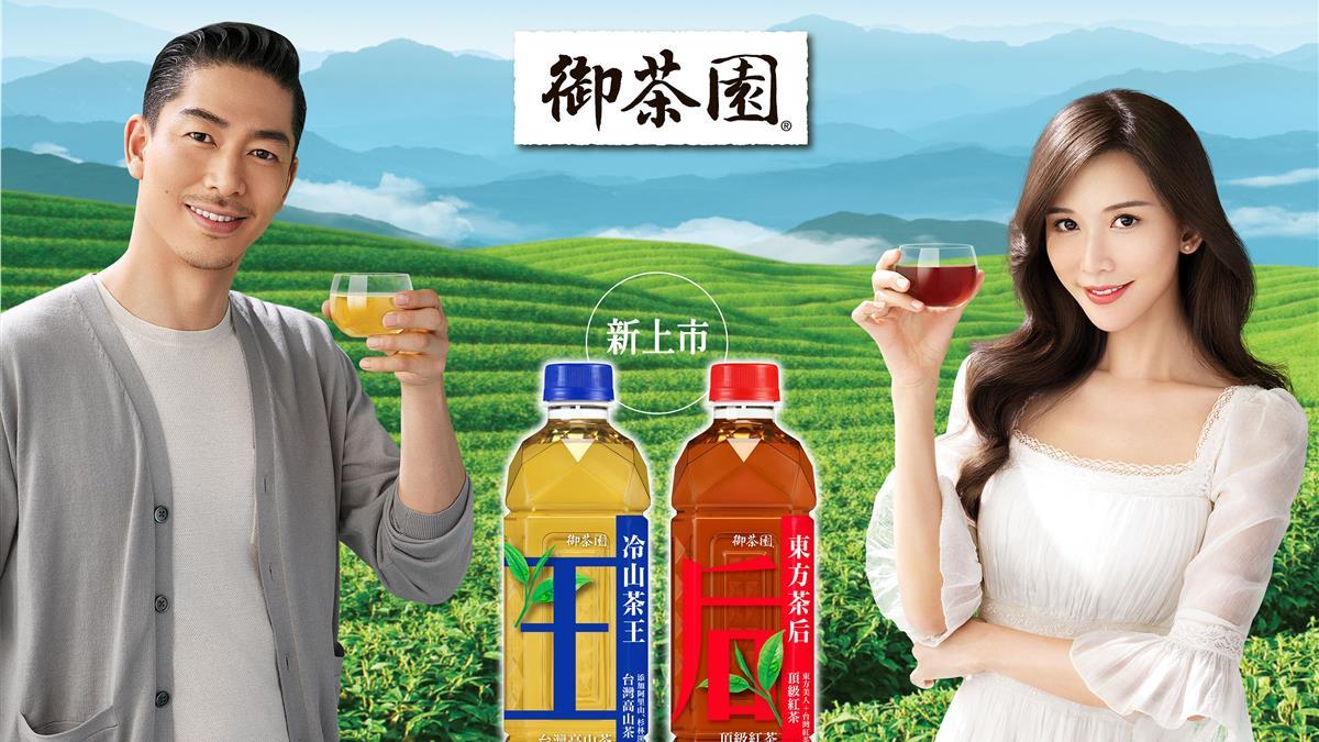 御茶園20週年推茶王茶后新口味 邀林志玲與AKIRA合體代言