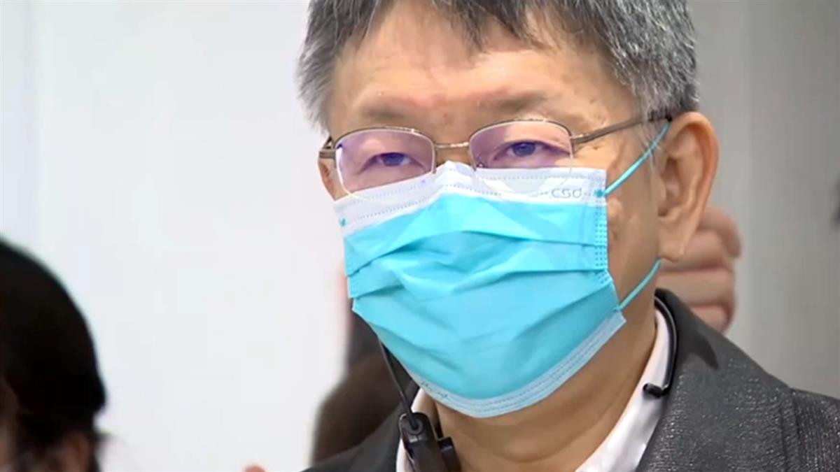 柯、江首合體談「活不起未來」北市府:雙方對彼此欣賞