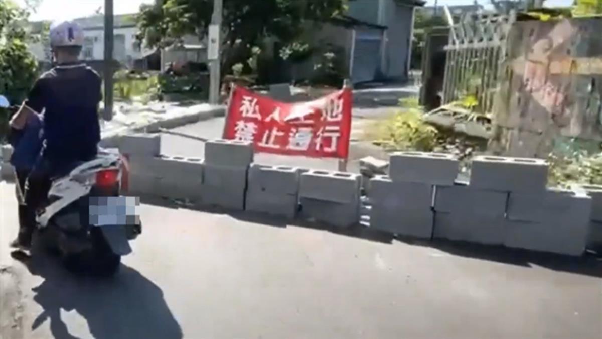巷口地主圍地敗訴仍不移路障 警方將依法移除