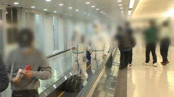 首班緬甸救援班機接82人返台 旅客曝「路上處處看到軍隊」