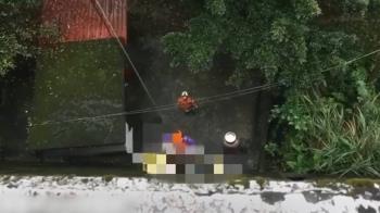 婦自拍墜崖身亡為詐保!更一審夫判2年半、兒1年2月