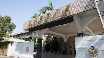 基隆吞贓案再逮2警捲「毒品案」 5官警連坐調職處份
