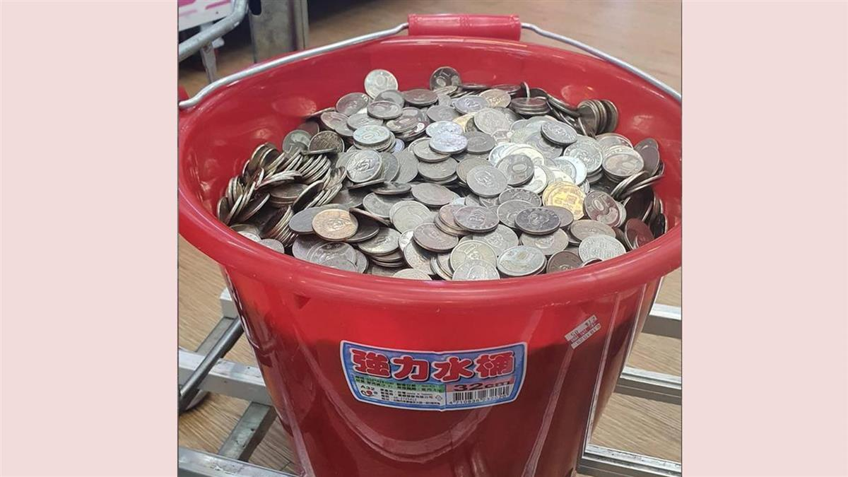 男提一桶硬幣換鈔遭拒 網全歪樓:水桶業配文