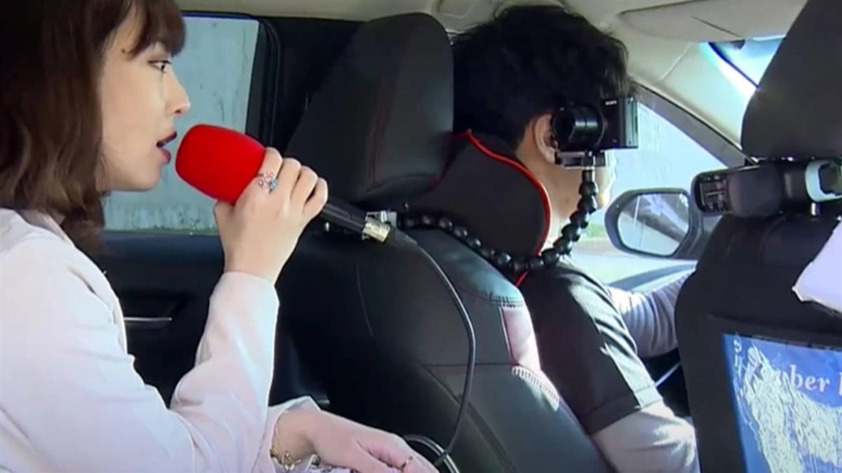 獨/把KTV搬進Uber!運將自創行動歌廳邀客K歌