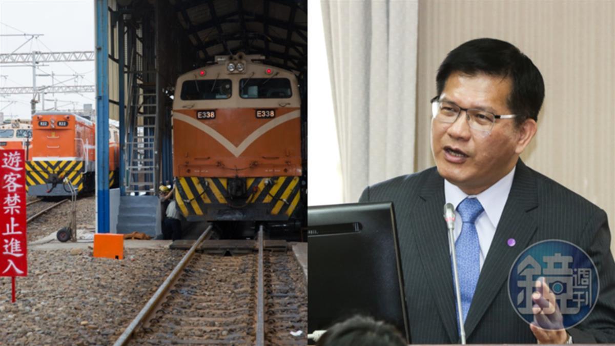 台鐵海端站意外疑聯繫出包 林佳龍:釐清5大問題