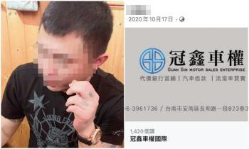台南槍擊案!殘忍「蝦米」殺兄弟和大哥 行凶動機曝