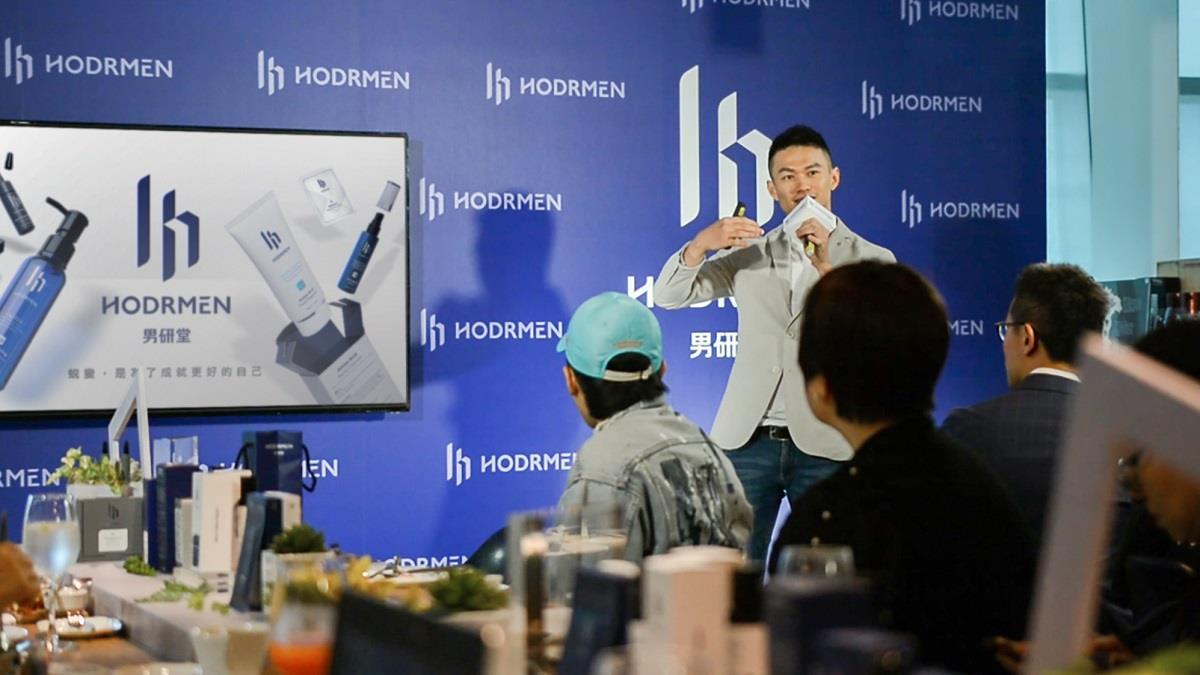 HODRMEN男研堂全新概念店 打造男性保養全新話題