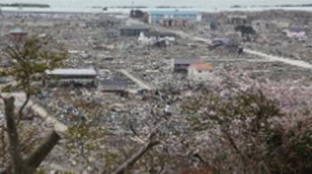 日本213福島外海地震 發現首名死者