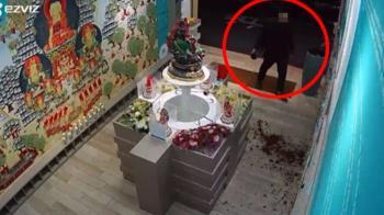 林森北路度母之家遭潑漆 警:不排除利益糾紛