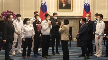 接見羽球選手  總統:戴資穎辛苦了台灣謝謝有妳
