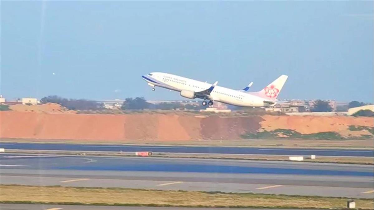 華航調漲航空運價 美國線漲3至4成