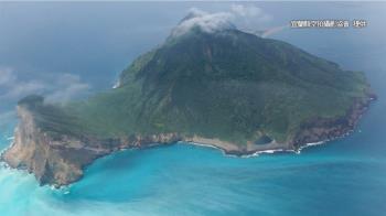 首日遇連假!龜山島3/1開放 每日可1800人登島
