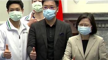 泰國3大賽「穿金戴銀」 總統接見台灣羽壇大將