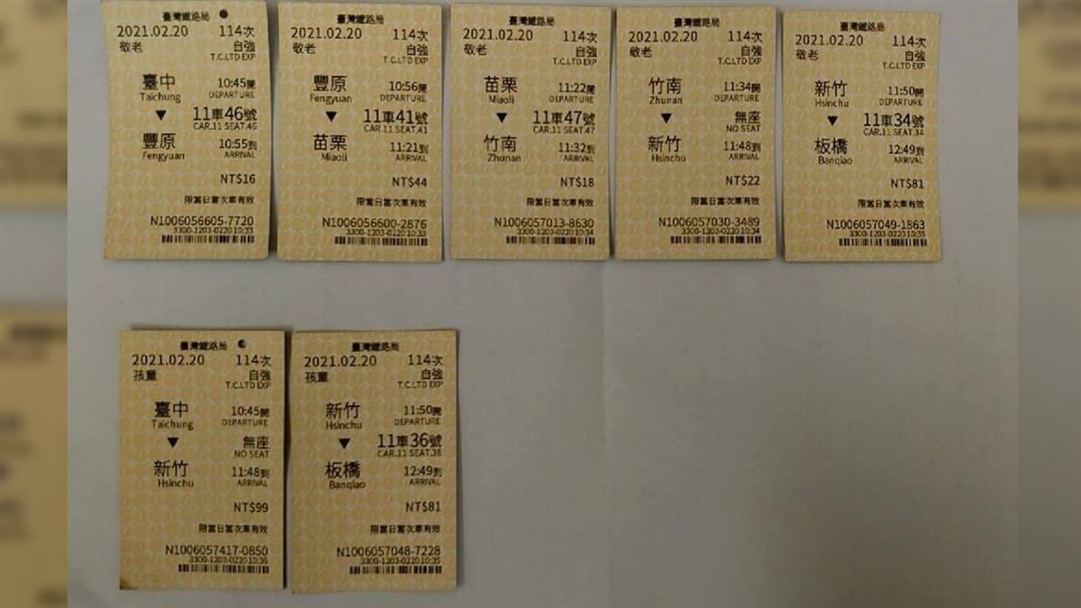 8旬阿嬤買2張車票「沒座位」售票員竟給7張...原因超暖