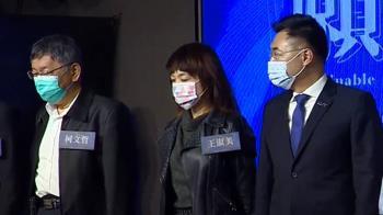 邀柯參加論壇藍營炸鍋 李乾龍:我有點不太開心