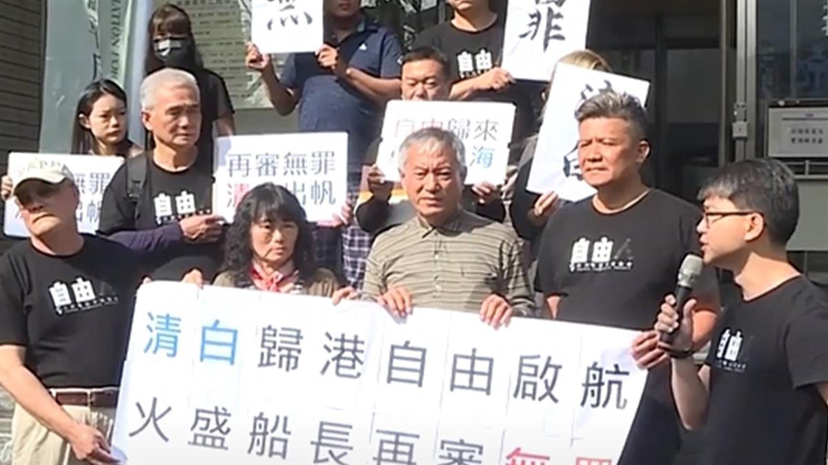 冤獄近三千天 漁船運毒案船長陳火盛終於獲得平反
