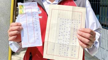 欠小學註冊費50年 「不肖生」補繳2萬3千元報恩
