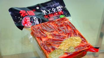 獨/大陸非美認可牛肉生產國 「名揚麻辣火鍋」遭美下架