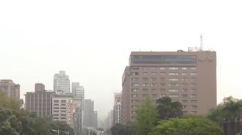 台北灰濛濛!低海拔雲海湧入 空污不易擴散