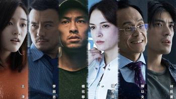 EBC森談/王信輝/《複身犯》— 概念先行,執行跟不上的驚悚懸疑類型片
