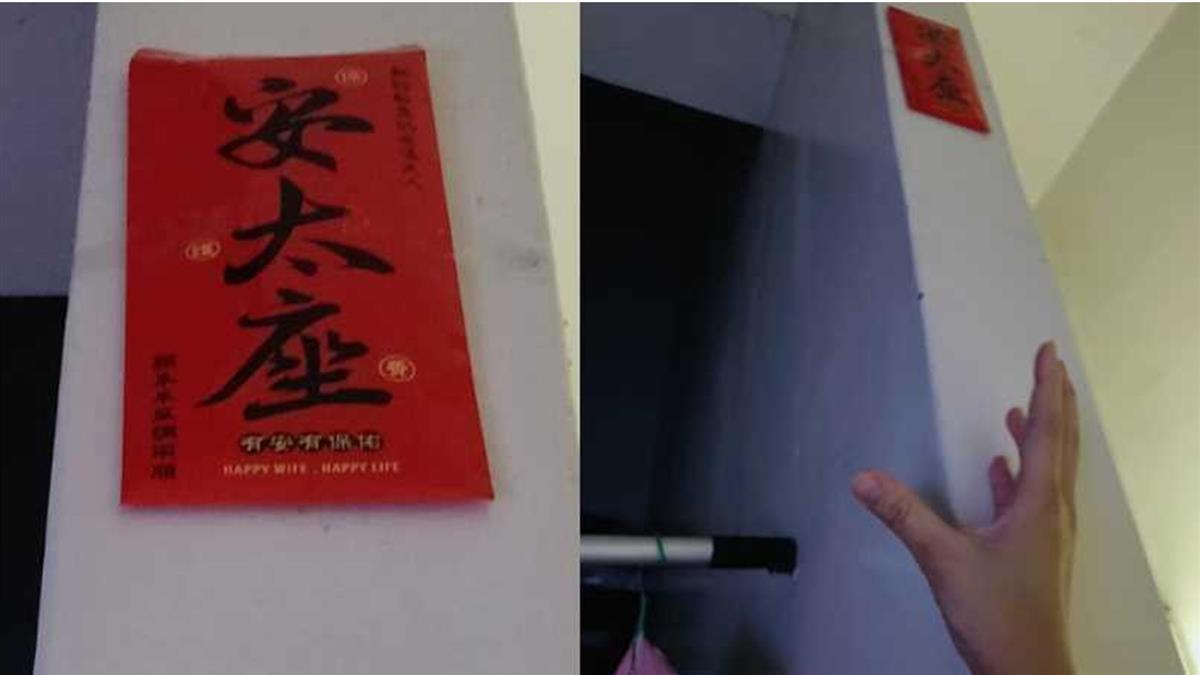 190cm尪領獎金 「安太座神招」人妻崩潰