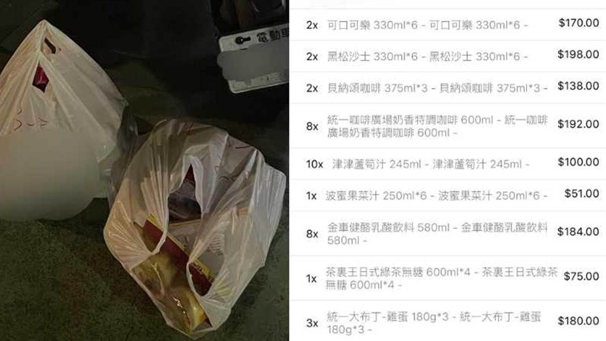 訂66罐飲料「逼外送員爬6樓」 網罵不要臉:什麼鬼啊?