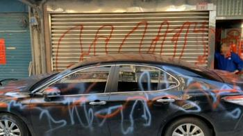 男新車、家門遭噴漆找嘸嫌 鄰居卻爆車主曾出手打人
