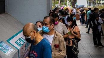 新冠疫情:香港開放新冠疫苗接種 意願隨年齡增加明顯升高