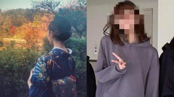 丟人!日本女大生在台當家教 狂收私訊嚇瘋:很多噁人