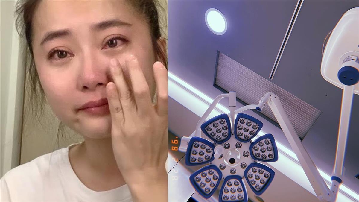 趙小僑正式和寶寶說再見 引產手術畫面曝:抬頭見7個花辮