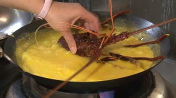 要吃趁現在!中拒澳洲龍蝦 價跌每公斤2千有找