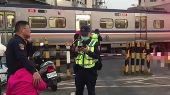 區間車撞晨運男!闖軌遭撞亡 台鐵六班次延誤