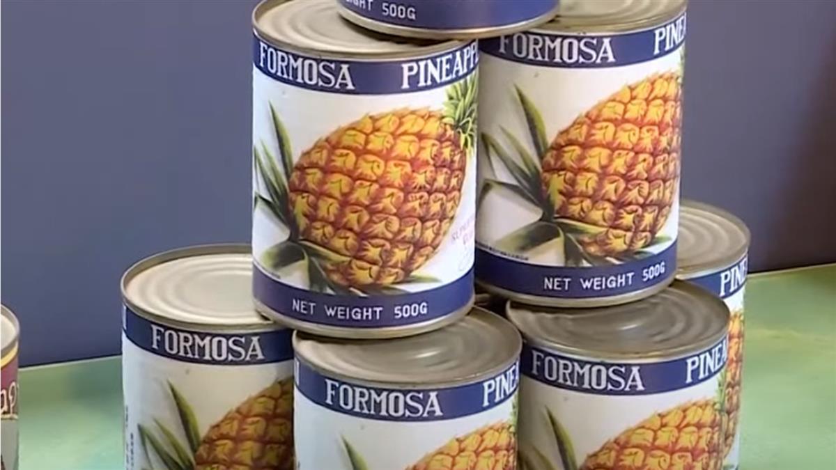 曾是全世界鳳梨罐頭產量冠軍 專家:幫果農還是得導向「加工」