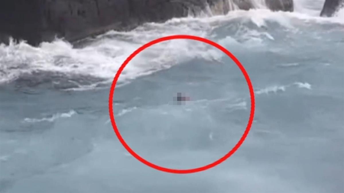 趁連假至基隆嶼磯釣 兩釣客遭浪捲入海一人亡
