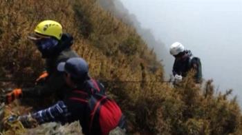 南投郡大山攻頂墜崖死因出爐 女山友「頸椎斷裂」