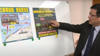 天然氣三接站改設台北港? 經濟部:若遷址供電恐延11年
