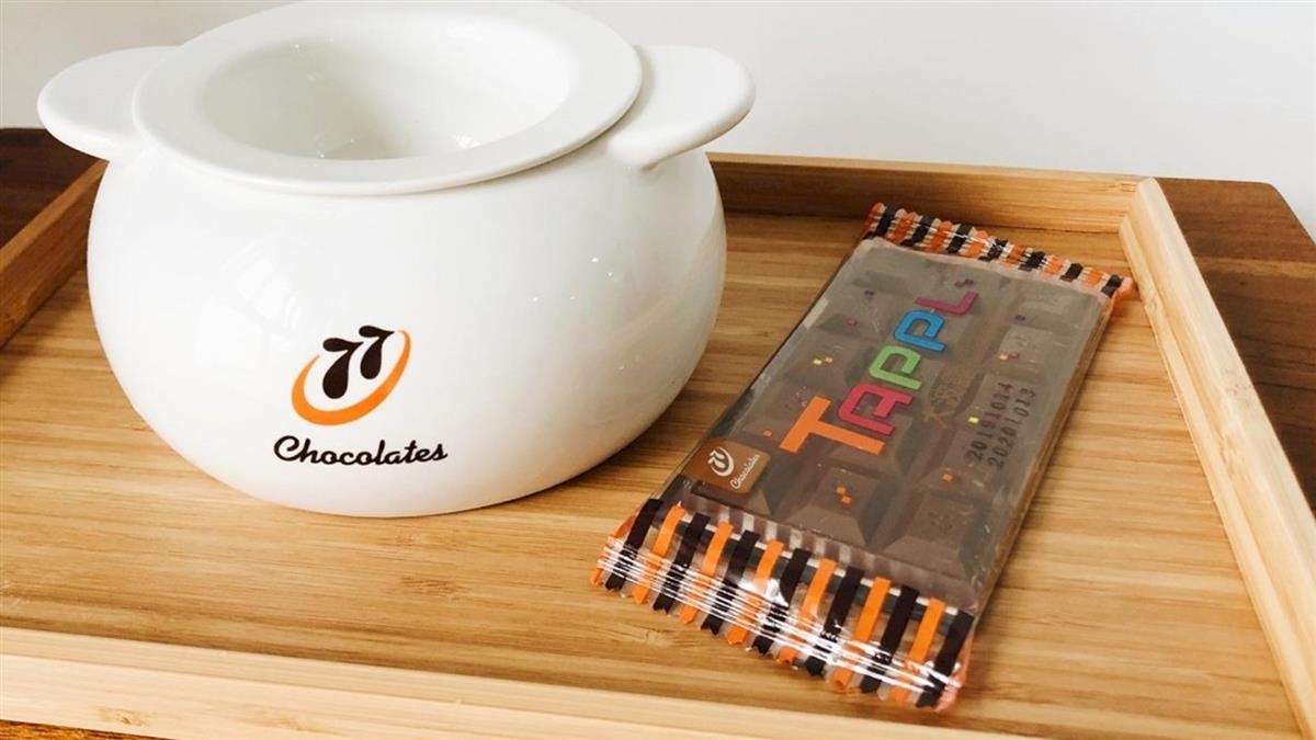 大波露要改名了 明年不准叫它巧克力
