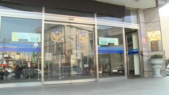 警涉私吞7萬拾金 又爆違法查上百正妹個資