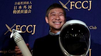 飛往月球:日本富豪前澤友作公開徵友繞月飛行