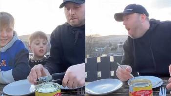 挑戰世界最臭「鯡魚罐頭」 爸打開2兒秒逃:味道像狗屎