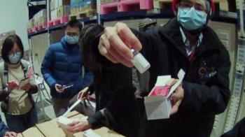 AZ疫苗最快15日後開打 食藥署開箱畫面曝光