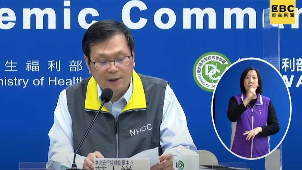 泰國、越南也拿11.7萬劑 莊人祥揭原因:AZ疫苗沒虧待台灣