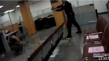 高雄44歲男闖板信銀行搶劫 警壓制一查「竟是玩具槍」