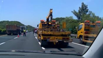 國道車禍拖吊!3公里收費3750元 駕駛呼:被坑了