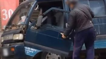 不只超跑有! 網友直擊貨車「下掀式」開法引熱議