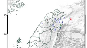 快訊/地牛翻身!22:24宜蘭發生規模4.7地震
