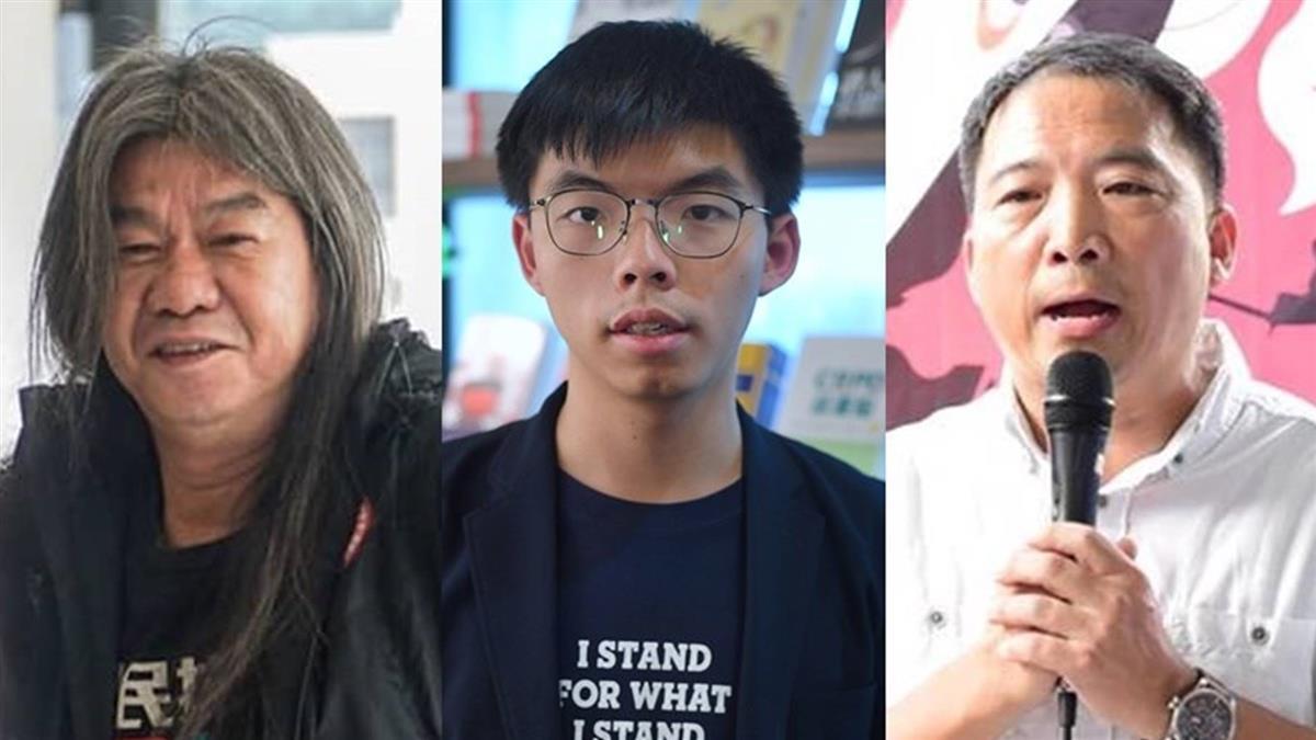 港泛民47人違反國安法案 法院裁定32人還押候審