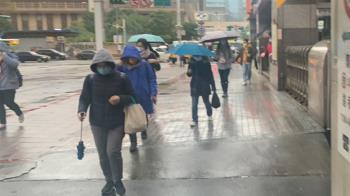 明晚雨勢擴大濕涼5天 周末東北季風接力「低溫探14度」